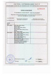 ankera-page-003