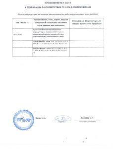 tsep-page-002