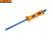 Ножовка по металлу 300 мм, пластмассовая ручка// SPARTA