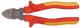 Бокорезы «Электро-2», 1000 В, высокоуглеродистая сталь, прорезиненные ручки 160 мм