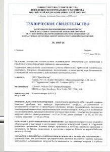 chemical_anker_ts-page-001