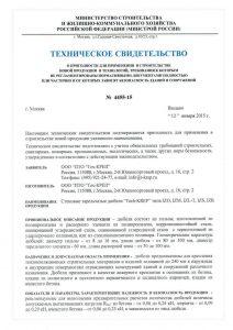 fcs-page-001